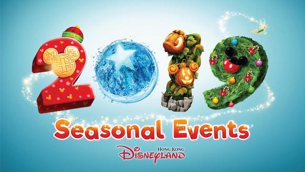 Disneyland 2019 Christmas Special Events 2019 | Hong Kong Disneyland Resort